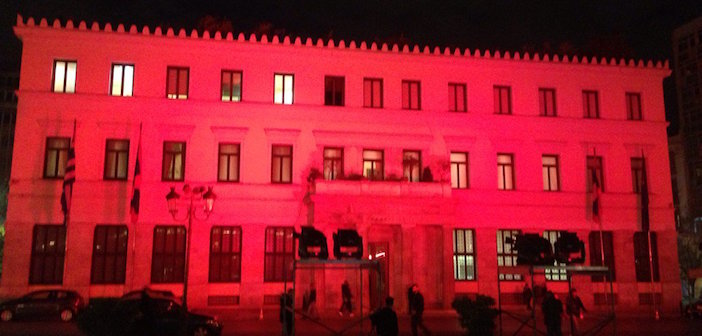 Athens City Hall in homage to Turkish victims of terror